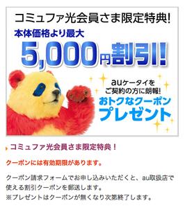 スクリーンショット(2015-02-17 14.38.20).png