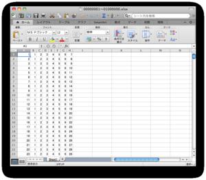 L7_Excel.png